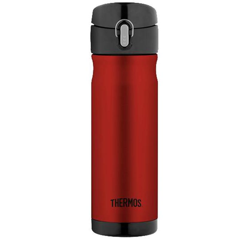 Vacuum Insulated Backpack Bottle