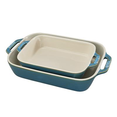Ceramic 2 pc Baking Dish Set