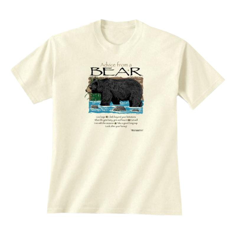 Unisex Advice From Bear Tee Shirt