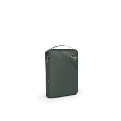 Ultralight Packing Cube